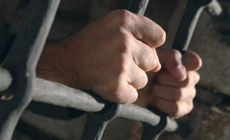 prisionn